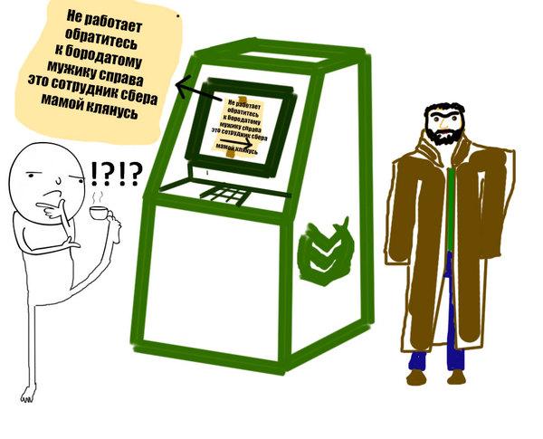 Мошенники илюстрация мошенники, иллюстрации