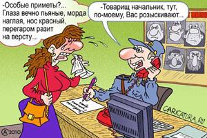 Полицейские (милицейские) байки  ч. 1 юмор, полиция, Милиция, байки