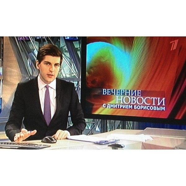 Вечерние новости всегда интереснее смотреть)) Дмитрий Борисов, Мужчина, парни, playgirl, девушкам, длиннопост