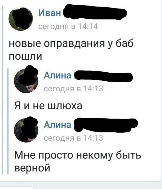 """""""Оправдания"""""""