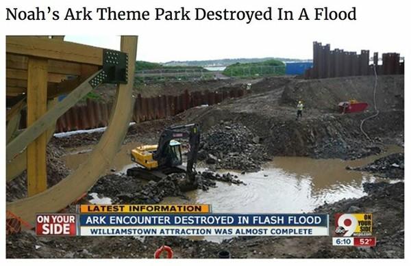 У Всевышнего есть чувство юмора [Фейк] reddit, ноев ковчег, потоп, совпадение, фейк