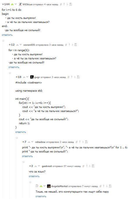 Программисты в естественной среде обитания. программист, Комментарии, юмор