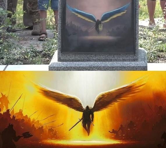 На украинском памятнике бойцам АТО изображён постер игры Diablo III Украина, удивительная страна, Diablo III, памятник, политика, АТО