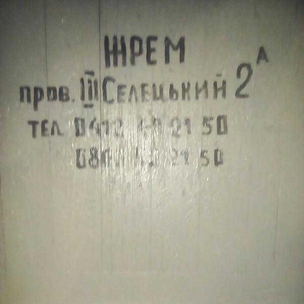Вот ето работа ))