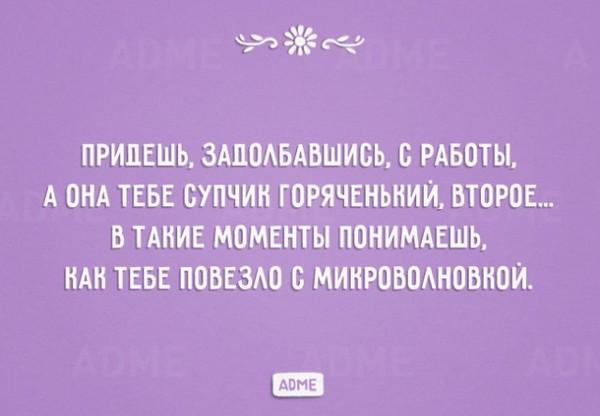 Повезло)