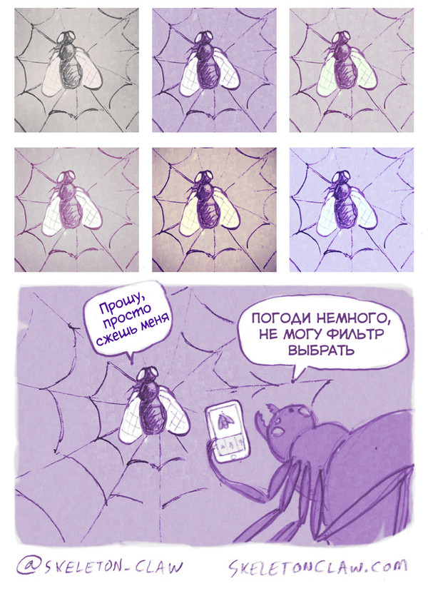 Сложный выбор Комиксы, skeletonclaw, муха, паутина, длиннопост