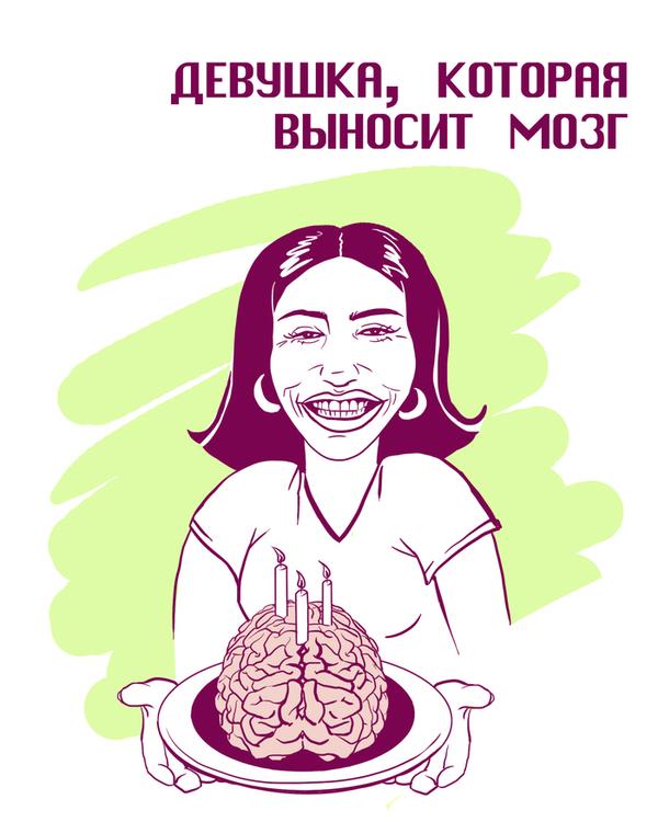 Игра слов Juliabizcocho, иллюстрации, игра слов, длиннопост