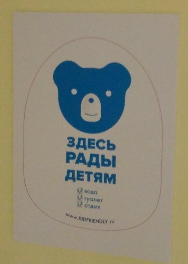 Говорящий логотип