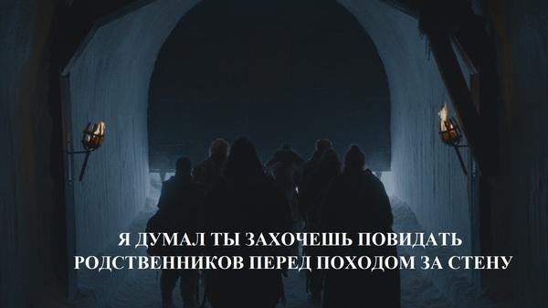 """Навеяно просмотром """"игры престолов"""" #5 Джон Сноу, спойлер, длиннопост, Игра престолов"""