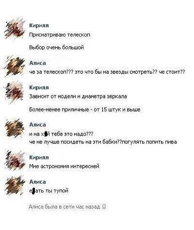 Дамы разные бывают... ВКонтакте, ТП, не мое