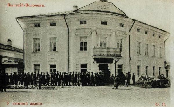 Враги России оккупировали ещё один город архитектура, Вышний Волочек, тверская область, длиннопост
