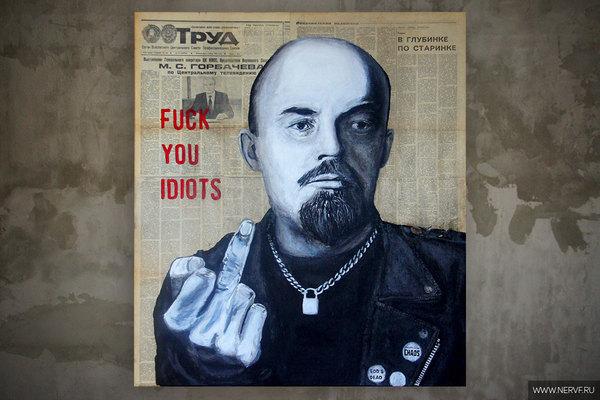 Без лишних слов Ленин, nervf, моё, революция, вождь, картина