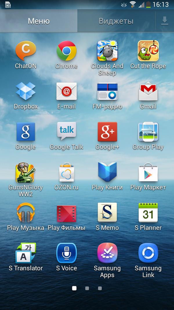 Про снос системных приложений Тыжпрограммист, android, привет читающим тэги, длиннопост