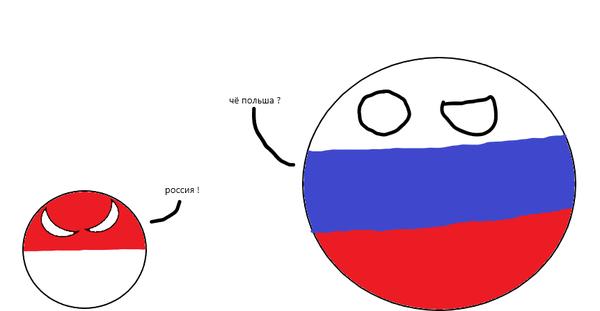 Как польша обьявила  СССР в том что он начал 2 мировую новости, вторая мировая война, countryballs, Польша