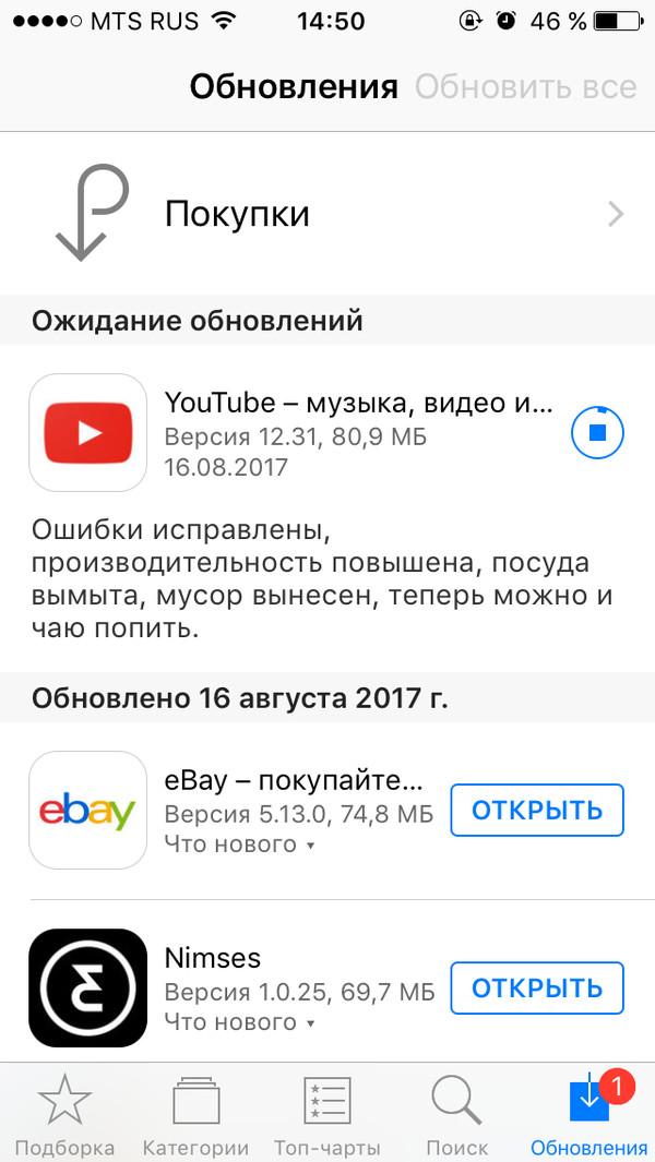 Российский Youtube как всегда