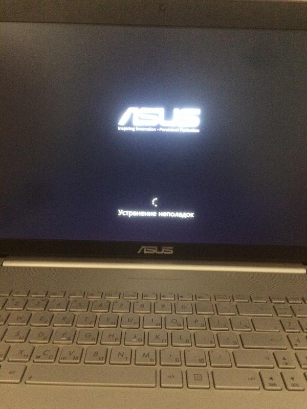 Сломался ноут ноутбук, поломка, что же делать как же быть