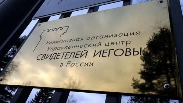 Госдеп США обвинил Россию в притеснении религиозных меньшинств Политика, США, госдеп, религия, длиннопост