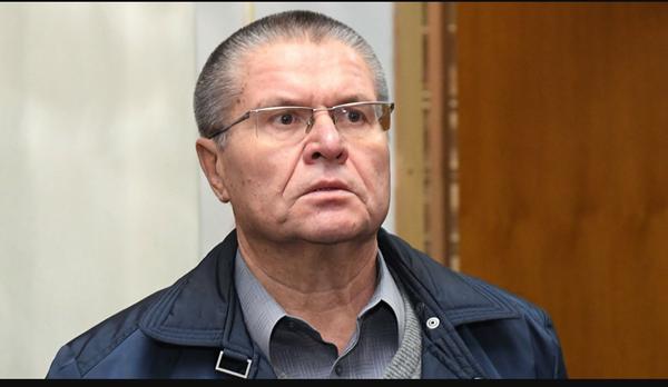«Идет большая чистка»: почему Улюкаев публично обвинил Сечина в провокации взятки улюкаев, КОРРУПЦИЯ, суд, Сечин, взятка, политика