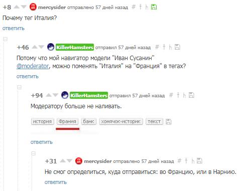 Франия Скриншот, Комментарии, Пикабу, Франия