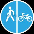Велосипедисты на тротуаре vs Пешеходы на велодорожке Велосипедист, Пешеход, Велодорожка, Тротуар, Пдд, Текст, Длиннопост