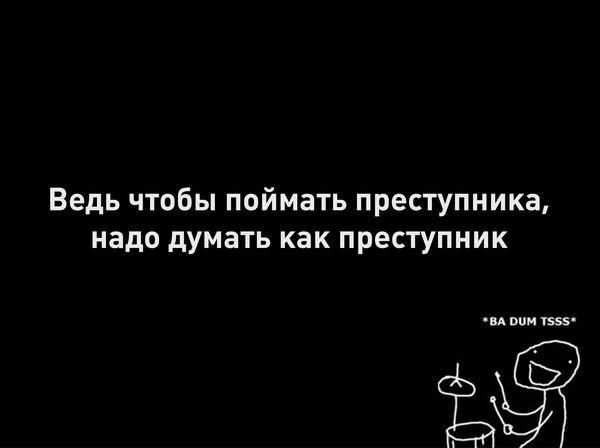 Ульяновские чиновники за взятку хотели стать борцами с коррупцией новости, КОРРУПЦИЯ, Россия, Ульяновск, Политика