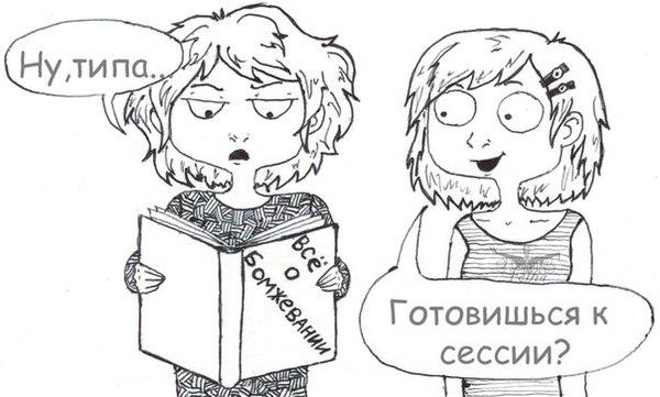 Оптимизм Follia, мини-комикс, Комиксы, чб-малявка