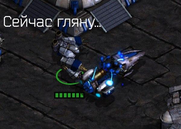 Осознание проблемы starcraft, StarCraft: Remastered, старые игры и мемы, юмор, длиннопост, Вконтакте