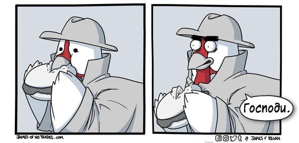 Жуткое откровение Комиксы, jamesofnotrades