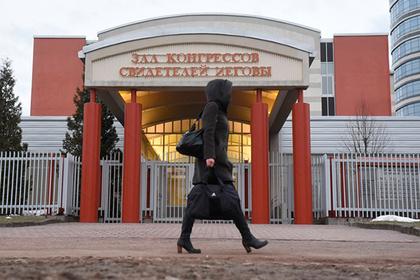 «Свидетелей Иеговы» внесли в список запрещенных в России организаций Свидетели Иеговы, запрет, религия