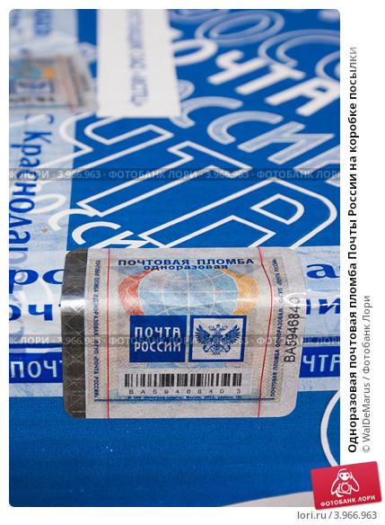 Про почту 2 почта, Посылка, отправление, пишите письма, правила, бандероль, мелкий пакет, бумажные письма, длиннопост