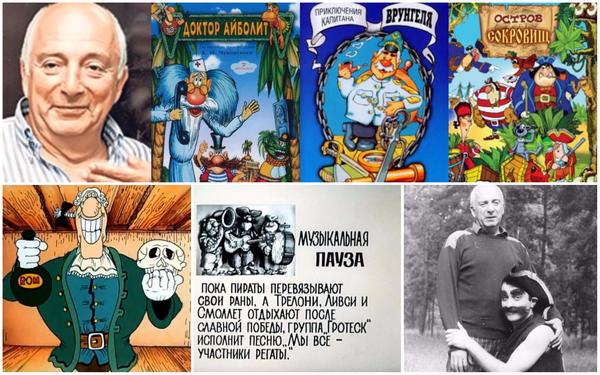 85 лет отмечает советский и украинский художник-мультипликатор, режиссёр и сценарист, Народный артист Украины Давид Черкасский наши фильмы, режиссер, мультипликатор, Давид Черкасский, день рождения, подорожник
