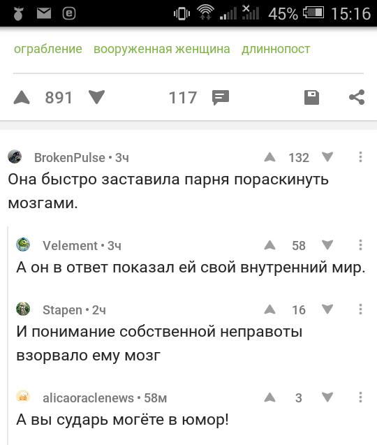 Обажаю комменты на пикабу комментарии на  пикабу, скриншот