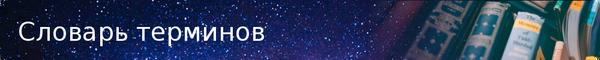 Осознанные сновидения. Техники попадания в ОС Осознанные сновидения, Контролируемые сновидения, Сон, Мозг, ИСС, Измененное сознание, Длиннопост, Текст