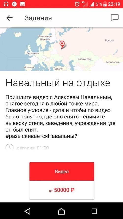"""""""Злодей раскаялся"""": Навальный рассказал, как заработал от LifeNews 10 тысяч за съемки своего отдыха во Франции lifenews, новости, Политика, Алексей Навальный, видео, длиннопост"""