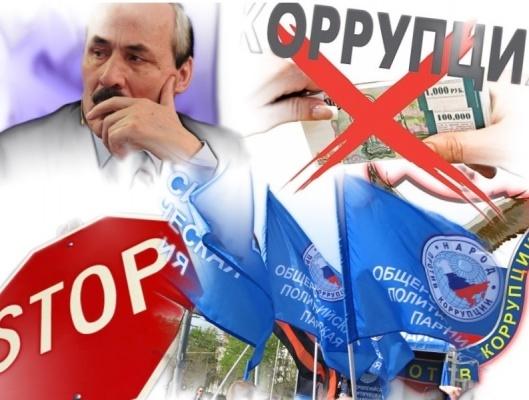 Дагестанское образование: коррупционный спрут с советскими корнями новости, политика, длиннопост