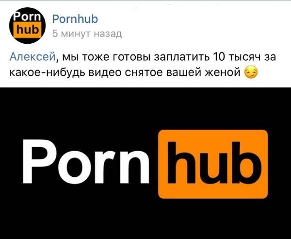 У Pornhub предложение к Навальному )