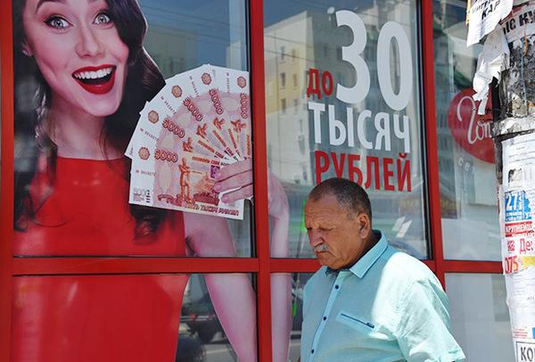 Смертельный кредит. Россияне отдают последнее и умирают Россия, россияне, кредит, Микрокредиты, Политика, новости, длиннопост
