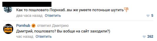 Пошлые шутки Комментарии, юмор, тонкий юмор, Алексей Навальный, порно, политика