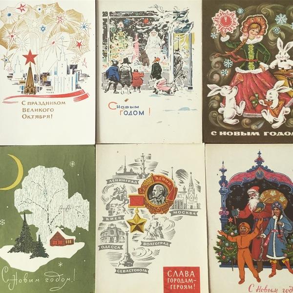 Открытки прошлых лет Новый Год, открытка, длиннопост