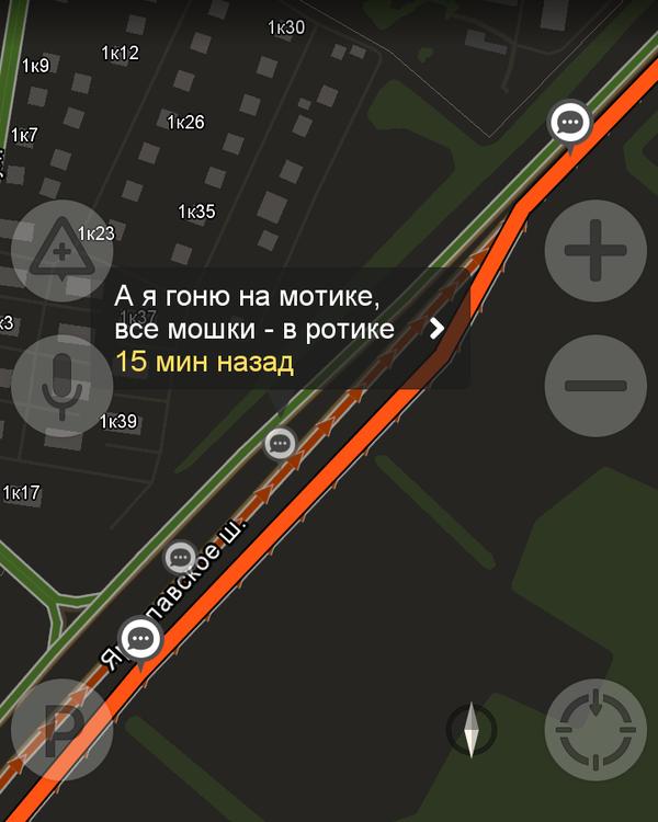Хронология околомосковских пробок:) длиннопост, Москва, пробки, стихи