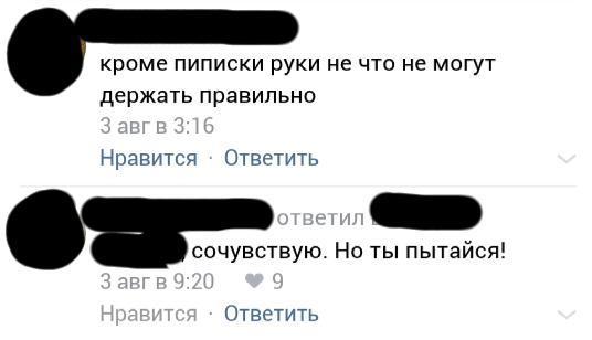 Коммент порадовал Комментарии, ВКонтакте, Смешное