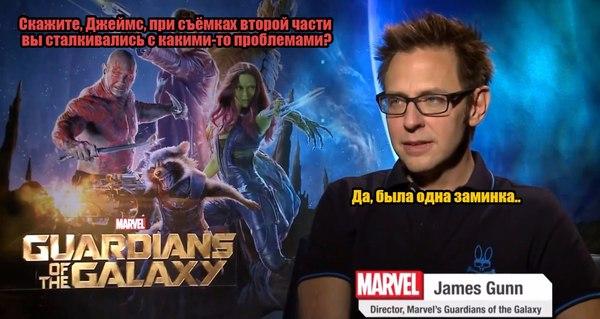 История пропавшего сценария Marvel, Стражи Галактики 2, Джеймс Ганн, сценарий, многоходовка, длиннопост