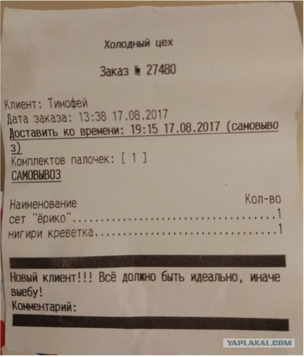 viebu-damu-za-chas