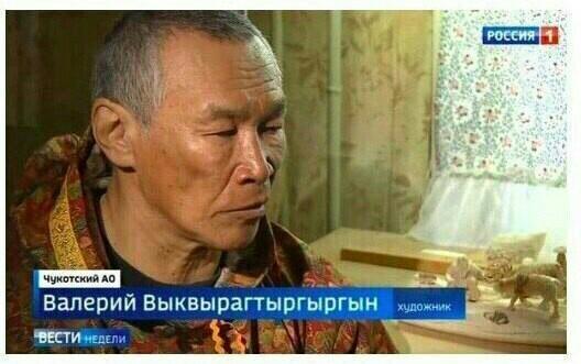 Именно это Есенин и хотел сказать Есенин Сергей, Чукотка, Валерий, не мое, ВКонтакте