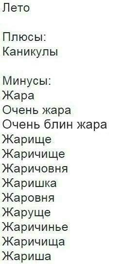 Не в этом ГОДУ!!!(