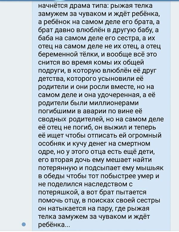 Когда тебя торкнуло и понесло ВКонтакте, диалог, сообщения, смешное