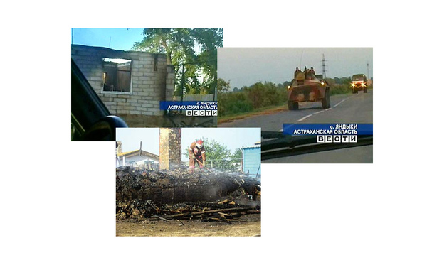 День в истории: 18 августа 2005 года. Чеченский погром День в истории, Случилось сегодня, Калмыкия, Погром, Чеченцы, История, Календарь, длиннопост