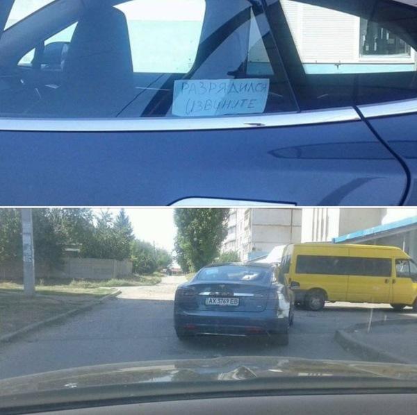 Эпоха электромобилей не за горами Тесла, Авто, Харьков