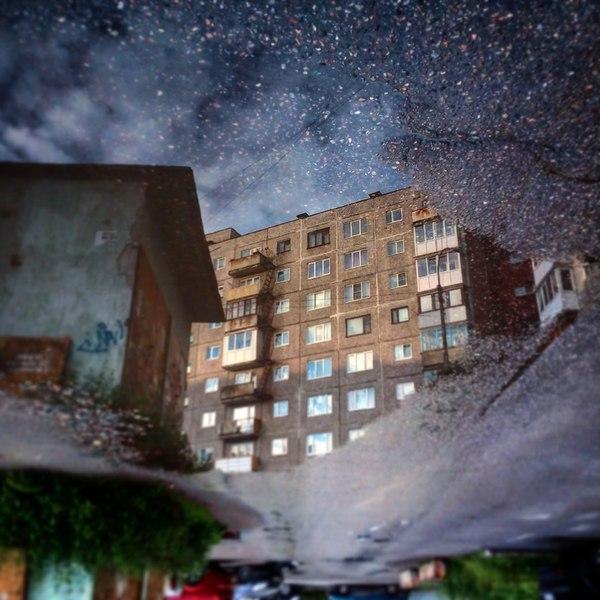 Космический асфальт после дождя