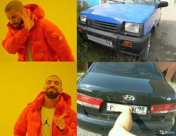 Когда решил продать машину
